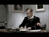Приключения канонира Доласа, или Как я развязал Вторую мировую войну