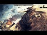 танки под музыку Алексей Матов (World of Tanks) - Ты назначен быть героем. Picrolla