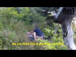 Трахнули раком в лесу видео Это