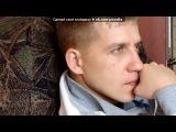 Маленькое счастье) под музыку Алиса Логина &amp Dj Anton Liss - Зажигай Огни (Radio Edit). Picrolla
