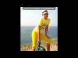 «море 2013! Кириловка и Орджоникидзе» под музыку Олег Скрипка - Весна прийде!. Picrolla