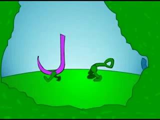 Arabic alphabet.1арбийн элпаш,Арабский алфавит для детей