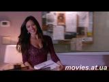 Домашнее видео : Только для взрослых ( трейлер )