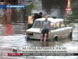 Отсутствие ливневой канализации на большинстве улиц Красноярска стало причиной случившегося накануне потопа