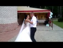 Первый свадебный танец самой красивой пары. Саша и Вова