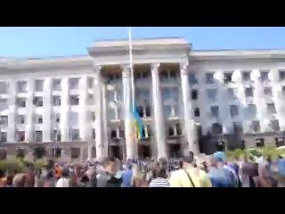 Одесса. Митинг после кровавых событий - Украины больше нет! Жгут украинский флаг (03.05.2014)