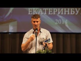 Евгений Ройзман про Женю Маленкина
