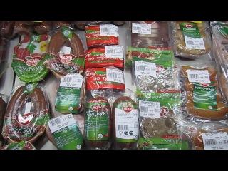 Витрина  мясной халяль продукции магазина