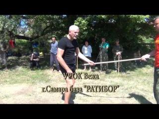 семинар Полунина С.М. 6-8 июня 2014 г. г. Самара, УРОК