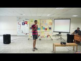 Круговорот - лето 2014 EC детская - в гостях у ВП РАТы