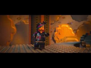 Лего. Фильм (2014) - КАЖДЫЙ САМ ЗА СЕБЯ