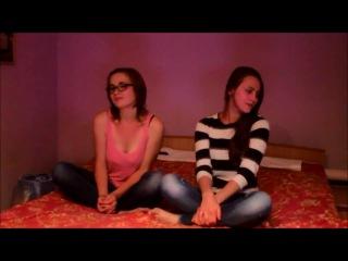 Девушки классно поют песню - Бьянка - а чё чё (cover)