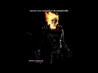 «Призрачный гоньщик» под музыку Disturbed - Inside The Fire. Picrolla