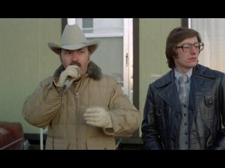 Из фильма Строшек Stroszek 1977 - Американский аукцион