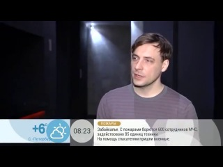 «Жорж 2014» в программе «Это кино» на Первом канале.