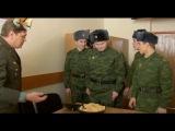 Кремлевские курсанты 150 серия