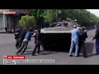 """Ополчение: Нацгвардия обещает уничтожить Мариуполь """"Градом"""""""