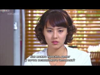 Трое Пап и Одна Мама [2008] / Папаши / One Mom and Three Dads - 7
