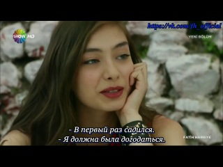 Два лица Стамбула 38 серия