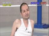 Gaki No Tsukai #1216 (2014.08.03) - Nonstop Acting Challenge