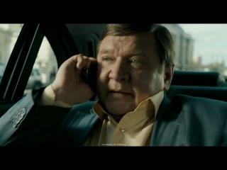 Бабло, фильм, 2011 г.