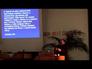 Иудаизм и Христианство. В свете Торы и Евангелия. фильм 12. Бесценная страница Библии