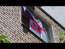 В Николаеве  вывесили на окне своей квартиры флаг РФ - проукраинские активисты заставили его снять и сожгли полотно.