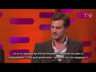 Джейми Дорнан на шоу Грэма Нортона (2014) (русские субтитры) - Походка