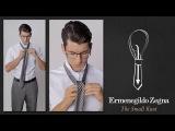 Как завязывать галстук малым узлом