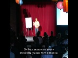 Саймон Синэк (Simon Sinek) — Как великие лидеры вдохновляют на великие поступки