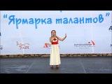 Юлия Прохоренко - Весна