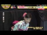 126_H08_[30.06.2014] Новости о пресс-конференции по фильму Entaku (720P)