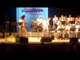 Fantine & Игорь Бутман Big Band