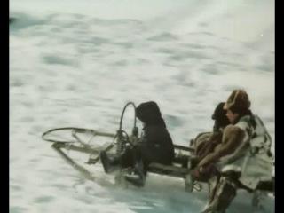 Белый шаман. 2-я серия (1982)