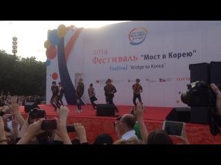 BTS в России 2014 / Мост в Корею 2014