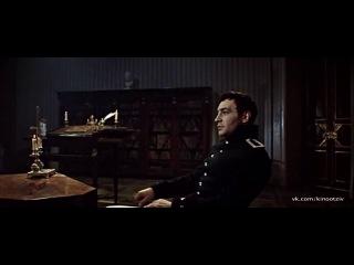 Война и мир 1965 1967 1 я серия Андрей Болконский