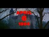 La dama rossa uccide sette volte (1972) - alternative opening
