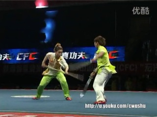 2013年全国武术对练大奖赛 女子 011 双刀进枪 龚艳波 张晴(重庆)