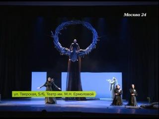 2014.05.22_ОМ_'Москва 24'_Премьера 'Демона'