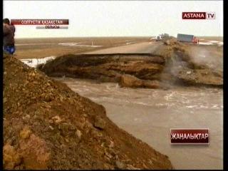 Солтүстік Қазақстан облысының Сергеев су қоймасындағы судың деңгейі күрт көтерілді