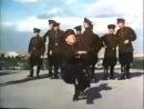 Русский военный танец
