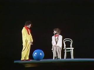 Россия 2014 - вся суть! Вячеслав Полунин и Леонид Лейкин - Лицедии - Низя 1984