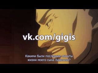[Gigis][русские субтитры] 11 серия Черная пуля / Black Bullet