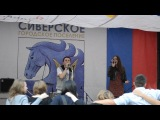 Two is better than one-Юрий Кузьменков и Александра Антипова(vocal cover) 29.06.14 День Молодежи в Сиверском
