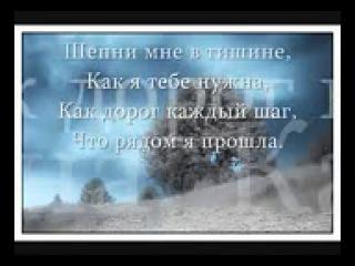 MakSim_-_CHujoy[1]