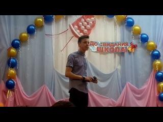 Александр Морозов -