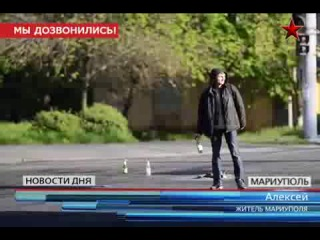 Житель Мариуполя рассказал о ситуации в городе - «За георгиевскую ленточку — расстрел на месте!»