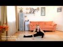 Екатерина Буйда Упражнения на растяжку - Комплекс упражнений для ног Супер ножки