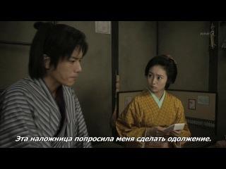 Вор периода Эдо по кличке Крыса / Nezumi, Edo wo Hashiru 4 Серия (Рус.суб) (HD 720p)