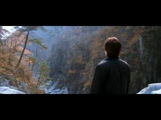 Следы любви (Корея, фильм, 2006 год)